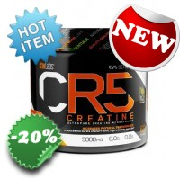 StarLabs - Creatine CR5 (500g)