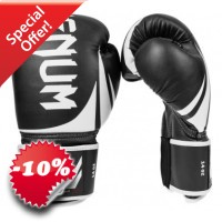 "Venum - ""Challenger 2.0 Boxing Gloves"" - (Black)"